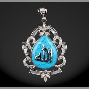 Perhiasan Antik PIRUS Howlite TOP