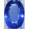 Sapphire Cutting No Heat